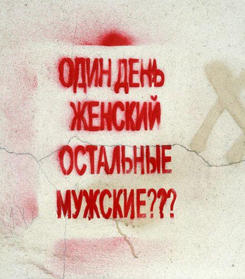 Подборка прикольных открыток к 8 марта.