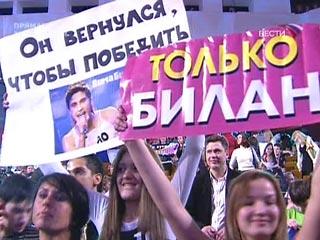 "Россию на ""Евровидении"" снова представит Дима Билан"