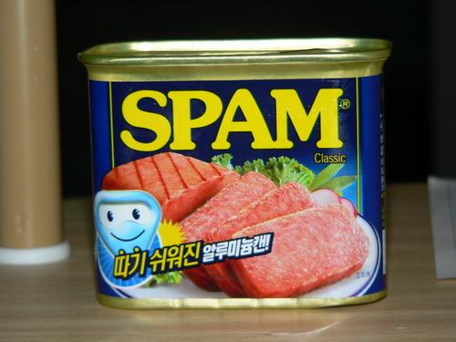 Атака на спамеров