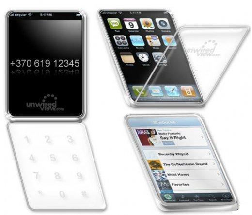 "Apple патентует ""раскладушку"" iPhone"