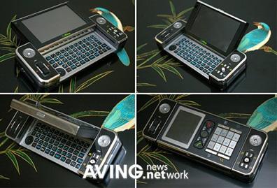 Портативный PC нового поколения