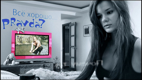 Катя Чехова -  вторая жизнь