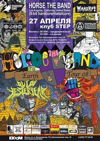 27 апреля   Клуб Step-HORSE THE BAND!!