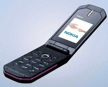 Nokia 7070 Prism: стильная раскладушка за небольшие деньги