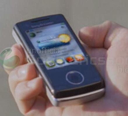 Sony Ericsson Paris: p5 показывает лицо публике ?