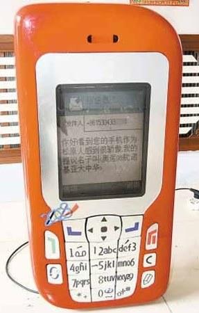 Китаец изобрел мобильный телефон весом 22 кг