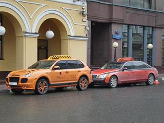 По Москве колесят элитные такси на базе Maybach и Porsche.
