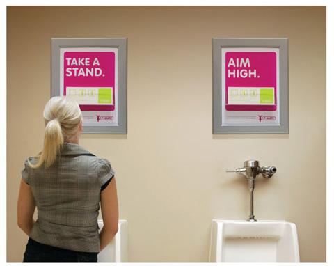 Женская революция в туалете