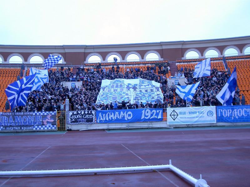 Беларусские Ultras: Динамо Минск