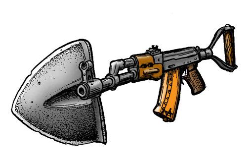 Привет, оружие!