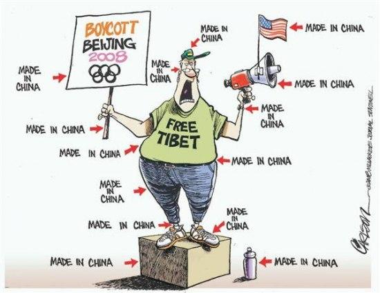 Своботу Тибету!