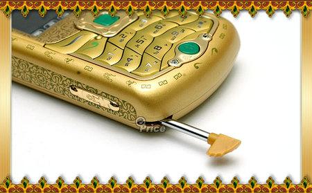 Мобильный телефон посвятили Будде
