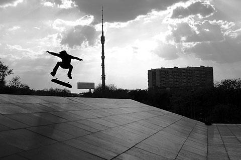 CityExtreme (Скейтбординг)