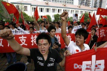 Антифранцузские демонстрации в Китае