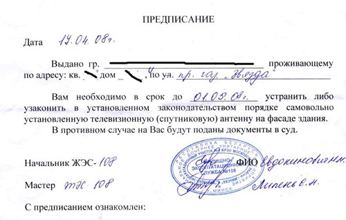 Борьба со спутниковыми антеннами дошла до Минска
