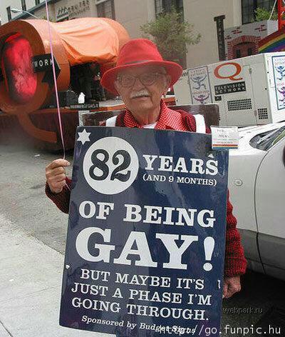 Ничего себе старички!