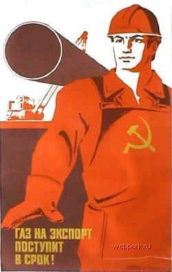 Дню рождения Ленина посвящается