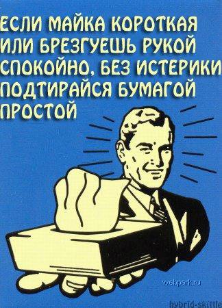 Социальные плакаты