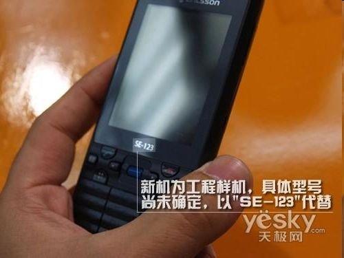 Sony Ericsson BeiBei – новый аппарат G-серии готов к анонсу (6 фото внутри)