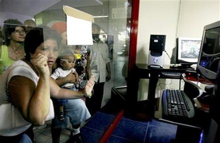 На Кубе стали продавать компьютеры