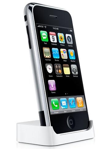 Vodafone представит iPhone в 10 новых странах