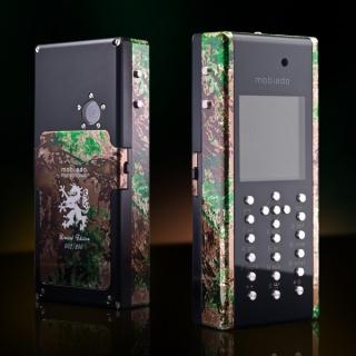 Mobiado Professional CAMO - элитный телефон в камуфляжной раскраске