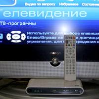 Тестирование IP-TV в Минске: настоящее TV!