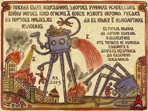 Энциклопедия киношаблонов