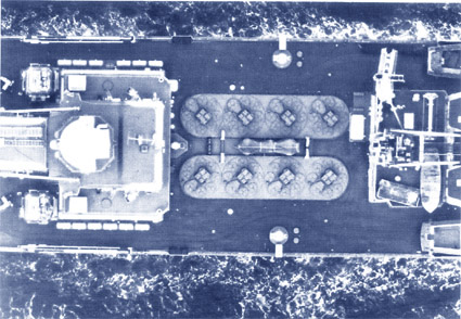 Корабельный зенитный ракетный комплекс С-300Ф