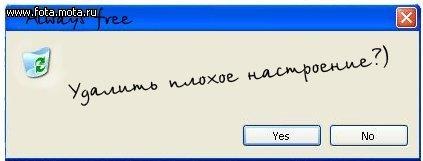 Позитиф=)