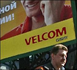 Velcom решил заработать минуту славы