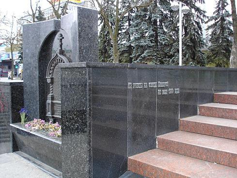 Сегодня – девятая годовщина трагедии на Немиге