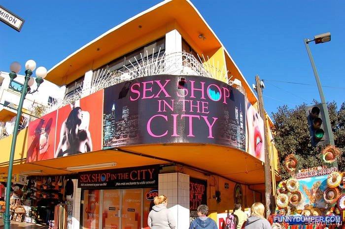 Как выглядят секс шопы в разных уголках мира (20 фото) .