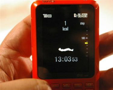 Телефон Toshiba Sportio для поддержания себя в спортивной форме