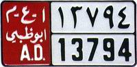 Образцы номерных знаков стран мира