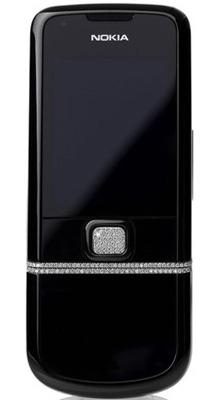 Ограниченная редакция Nokia 8800 Diamond