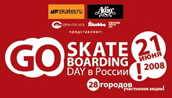 Go Skateboarding Day 2008!!!