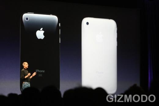 iPhone 3G - еще тепленький
