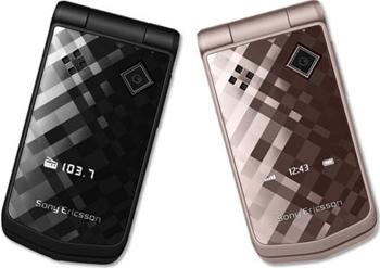 Z555i — стильная штучка от Sony Ericsson