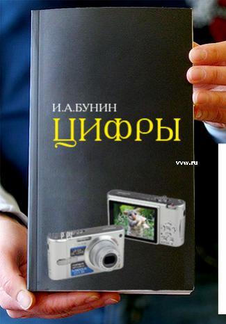 Про книги: Старые книги с новыми обложками