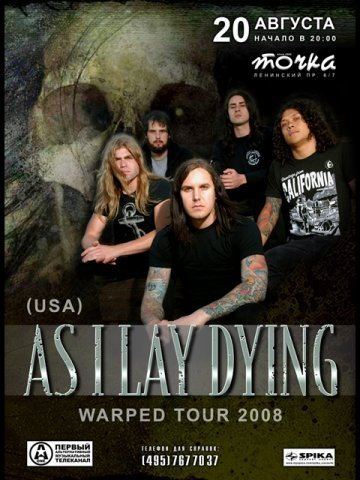 As I Lay Dying в России