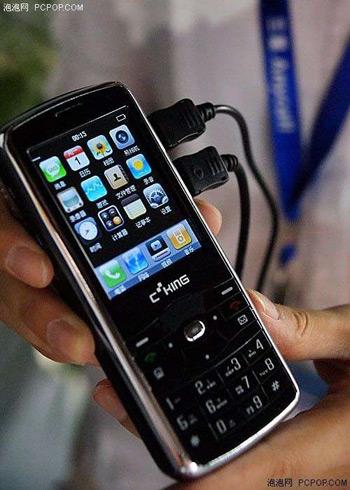 Первый в мире телефон с проектором