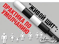 Журналистов не пустили на процесс по делу о «живом щите»