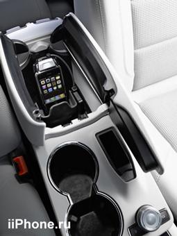 Mercedes-Benz интегрирует в свои автомобили специальные крэдлы для iPhone