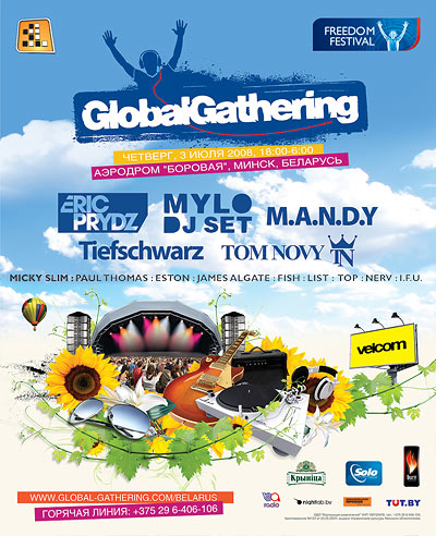 Global Gathering Freedom Festival 2008!