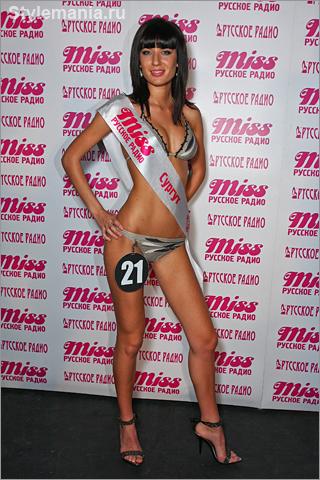 """Мисс """"Русское радио""""- 2008"""