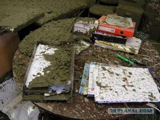 Доставка бетона в офис