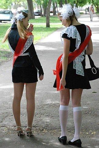 Выпускницы 2008