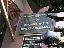 Четвертый день: Защита по делу о «живом щите» обвинила прессу в «массированной антимилицейской атаке»