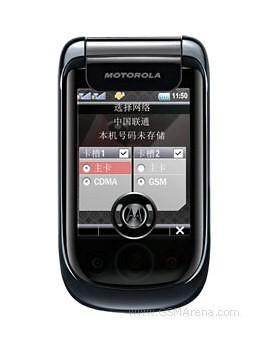 Motorola анонсировала два новых бизнес-смартфона MOTOMING A1600 и A1800